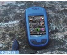 新疆户外手持gps  联系方式13999993579