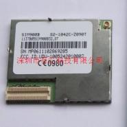 SIM900B模块图片