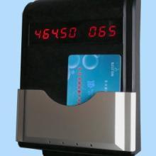 供应BLS-800SK型射频卡水控器