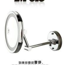 供应美容镜价格/美容镜的放大效果怎么样批发
