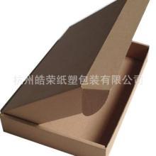 供应文胸纸盒/服装飞机盒