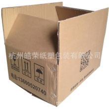 供应快递纸箱/搬家纸箱/淘宝纸箱图片