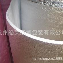 供应隔热材料