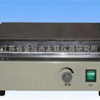 厂家批发供应DB-3不锈钢调温电热板抗腐蚀升温快电子调温