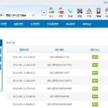 供应自动电话语音查询系统