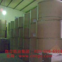 汕头青山牛皮纸供应商伽立纸业集团4000086918