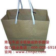 肇庆青山牛皮纸批发商伽立纸业集团4000086918