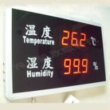 供应工业用温湿度记录仪KXS818R