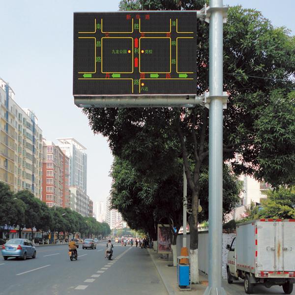 供应LED交通诱导标志牌显示屏