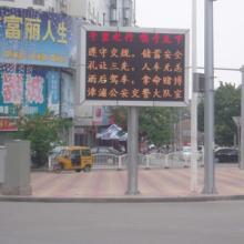 供应广东交通屏/交通LED屏