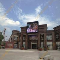 供应北京LED显示屏-北京LED大电视