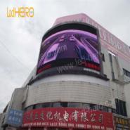 深圳LED显示价格/P10显示屏图片