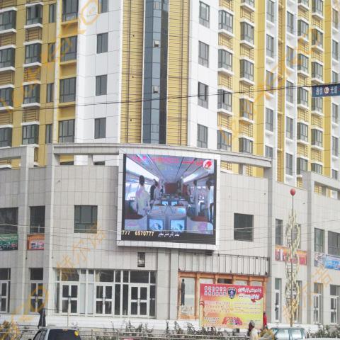 供应陕西火车站显示屏/火车站LED