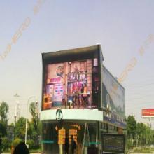 供应湖北大型广告LED/广告LED