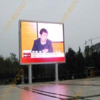 供应广东阳江LED显示屏案例-阳江显示屏