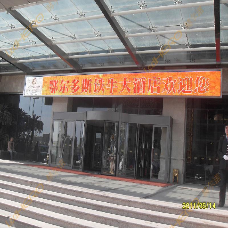 供应广东LED户外/P10LED