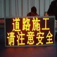 供应LED高速公路可变情报板GPRS/3G/WIFI控制方式