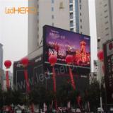 供应户外P12LED广告大屏-户外P12LED商场广告大屏