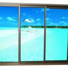 供应铝合金窗厂家,铝合金窗价格,铝合金窗颜色,铝合金窗哪里价格最低批发