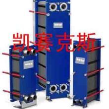 板式换热器首选青岛凯赛克斯板式换热器