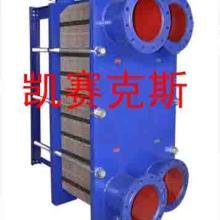 青岛凯赛克斯供应钛板板式换热器/板式换热器型号批发
