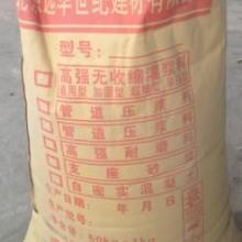 灌浆料CGM高品质灌浆料生产厂家报价