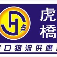 供应美国咖啡上海清关公司