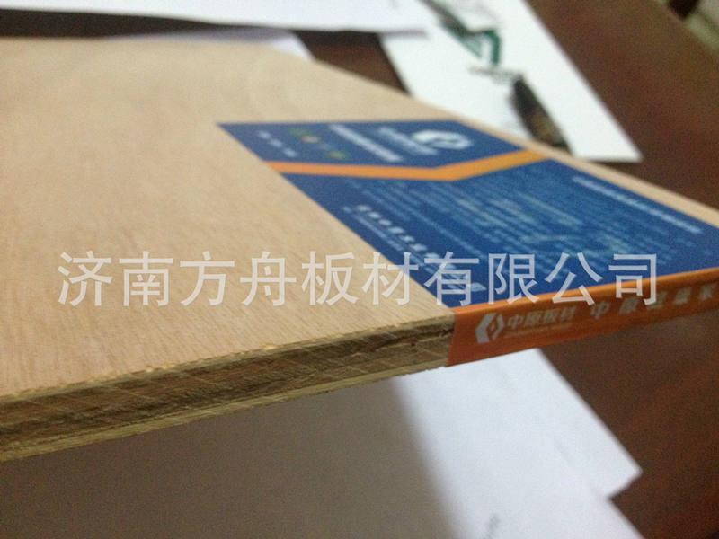 家具多层胶合板图片/家具多层胶合板样板图 (2)