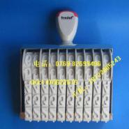 供应10位数字皮带印章/皮带转动日期印