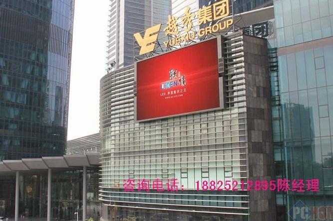 供应LED广告传媒