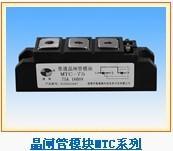 供应MTC可控硅模块