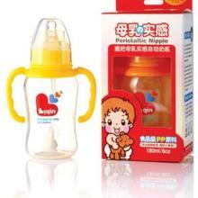 供应环保婴儿洗护用品供应商宝贝儿品牌