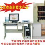供应神通3-10型全自动三元素高速分析仪