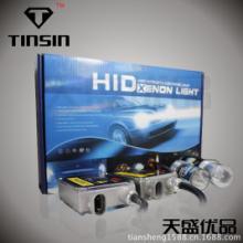 供应车灯丨广州专业生产HID交流套装丨氙气伸缩灯