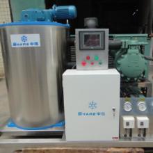 供应中雪小中大型高端制冰机,广东专业生产制冰机厂家,广东哪里有制冰机厂家批发