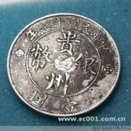 贵州银币民国十七年价值多少钱图片