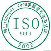 内蒙古企业认证