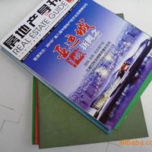 供应金华商业杂志印刷