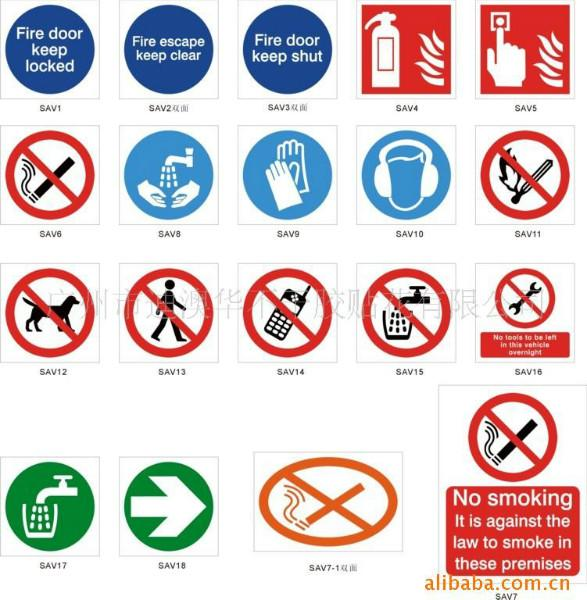 供应金华公共场所不干胶标识设计印刷,不干胶标识图片
