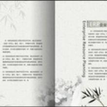 供应金华图书设计印刷