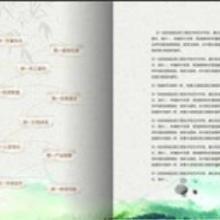 供应金华文学画册设计印刷