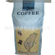 供应台湾进口咖啡台东咖啡烘培豆
