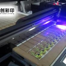 供应亚克力板材彩印机 全自动彩印机