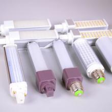 供应热销横插灯led外壳套件、可选G24/E27/E26/G23灯头