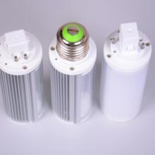 供应G24/E27/E26/G23横插灯灯具、横插灯外壳