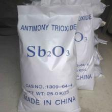 供应三氧化二锑锑氧化物锑白