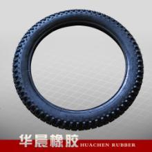 摩托车轮胎型号,【华晨】摩托车轮胎规格
