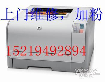供应深圳宝安新安惠普1025/1215/2600上门加粉