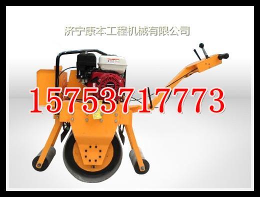 供应小型振动沟槽压实机小型压道机