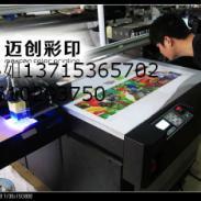 KT板彩印机哪里有买图片